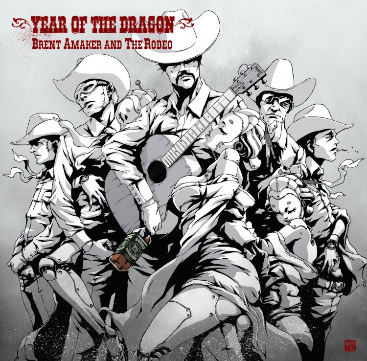Brent Amaker and The Rodeo's Year of The Dragon - Album Preview