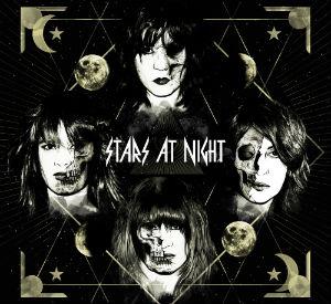 Stars At Night LP Art photo